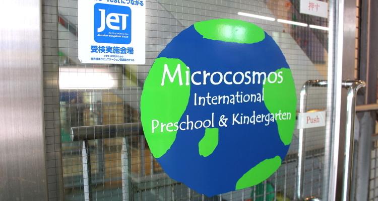 School img 9040