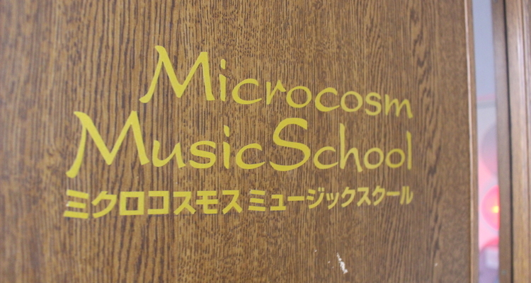 School img 9219