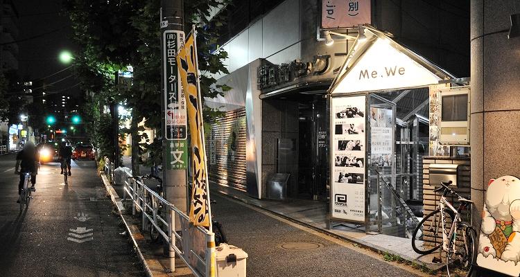 リバーサルジム新宿Me,Weの写真6