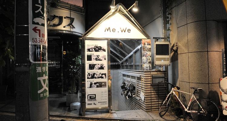 リバーサルジム新宿Me,Weの写真8