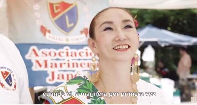 アカデミア・マリネラ バイラ・ペルーの写真3