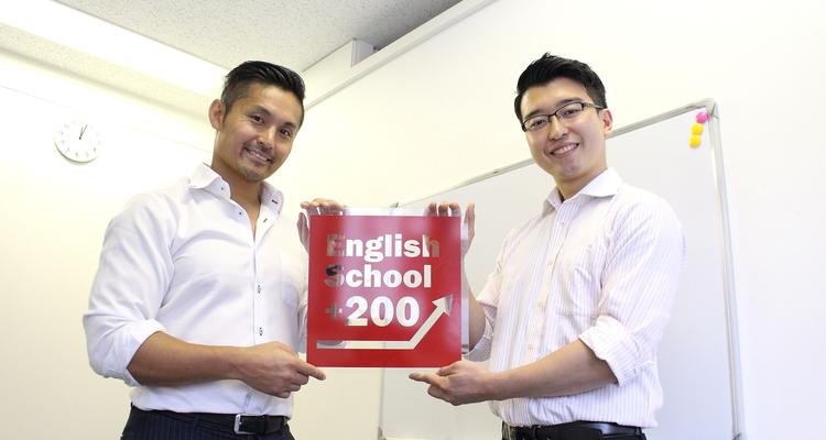 School img 3926