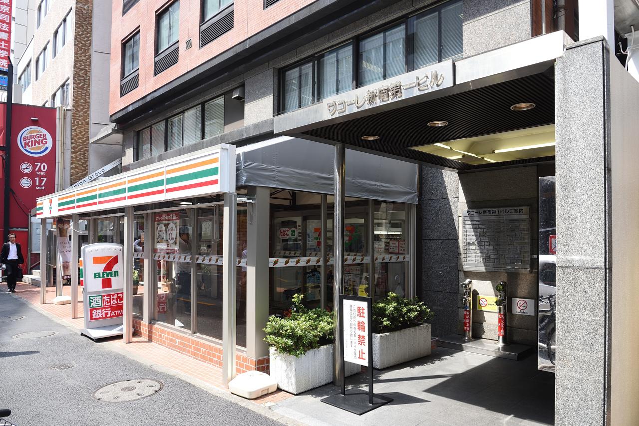 楽読新宿スクール
