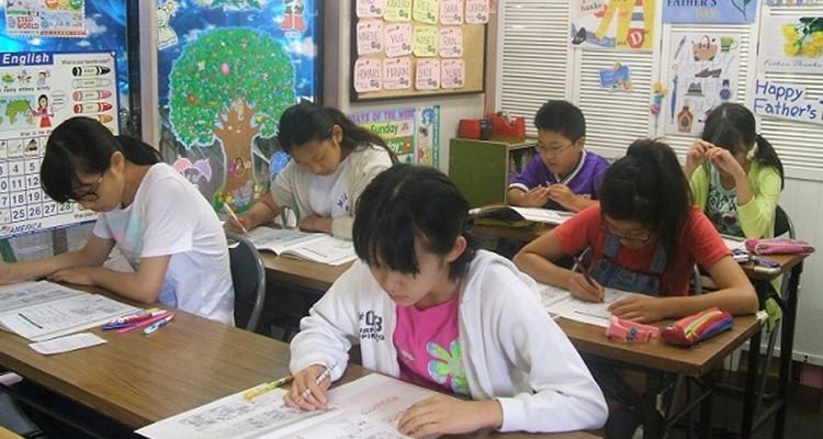 ひばりインターナショナルスクール