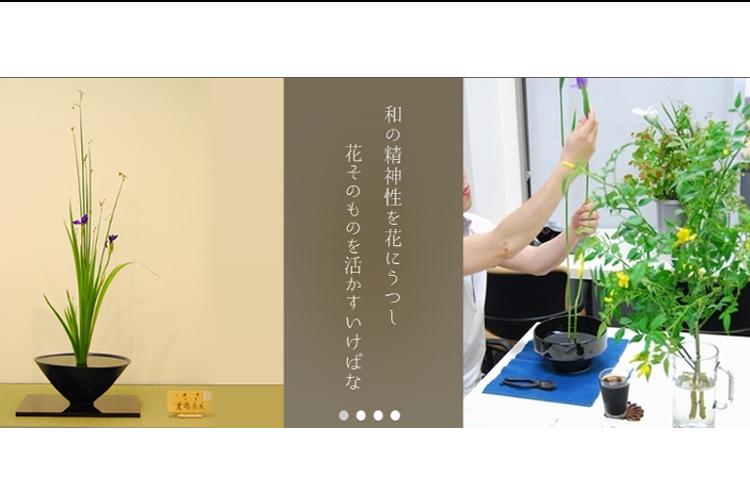 Hoan's Works (ホーアンズワークス)  恵比寿広尾教室の画像