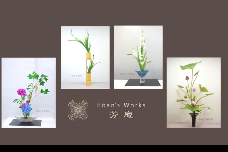 Hoan's Works (ホーアンズワークス)  恵比寿広尾教室の写真8