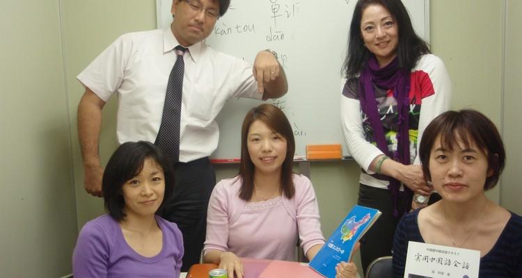 School chu0002