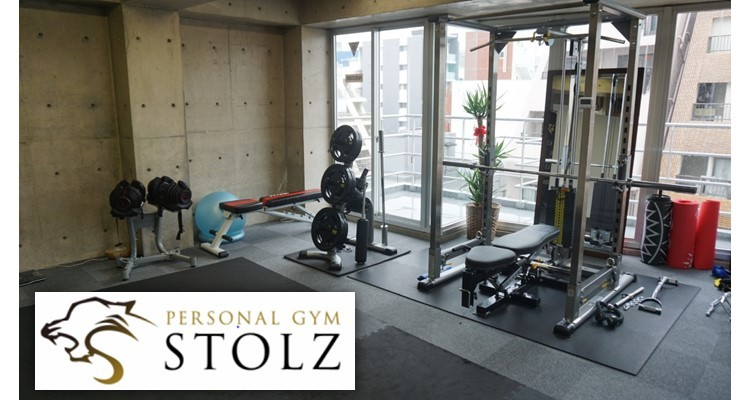Personal Gym STOLZ