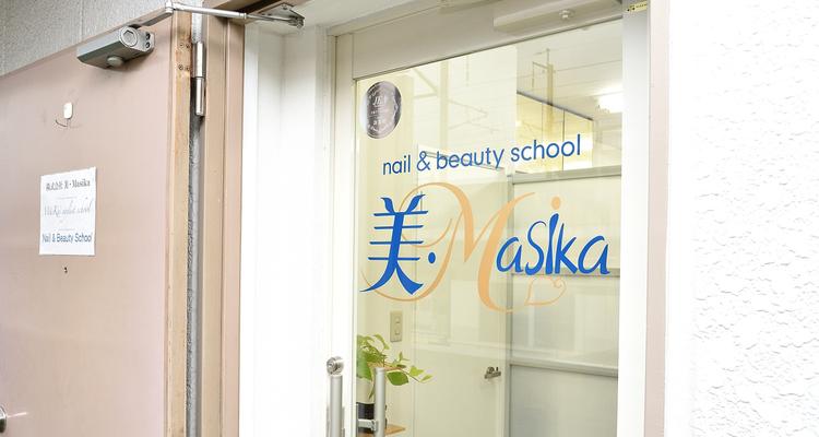 M&Kei eyelist schoolの写真11