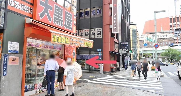 ピラティススタイル 日本橋スタジオの写真2