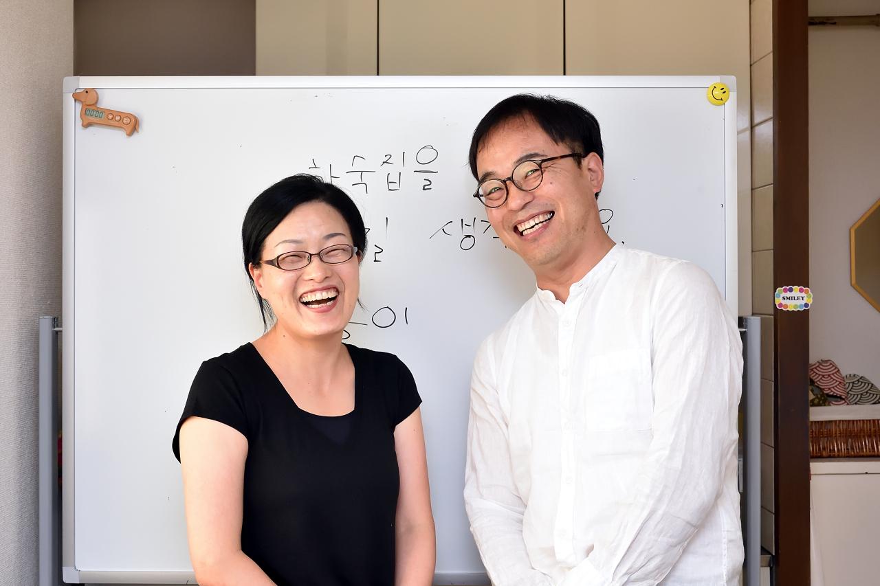 ikoi韓国語教室