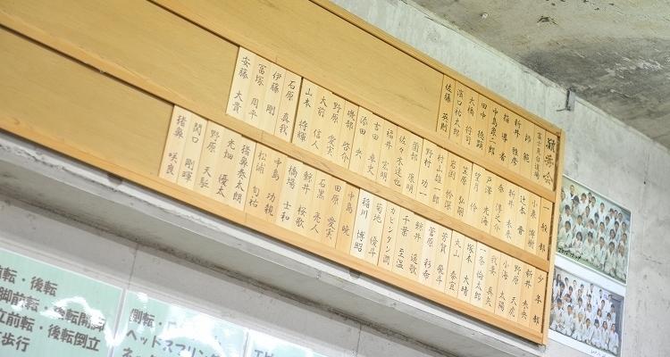 穎秀会 富士見台道場の写真14
