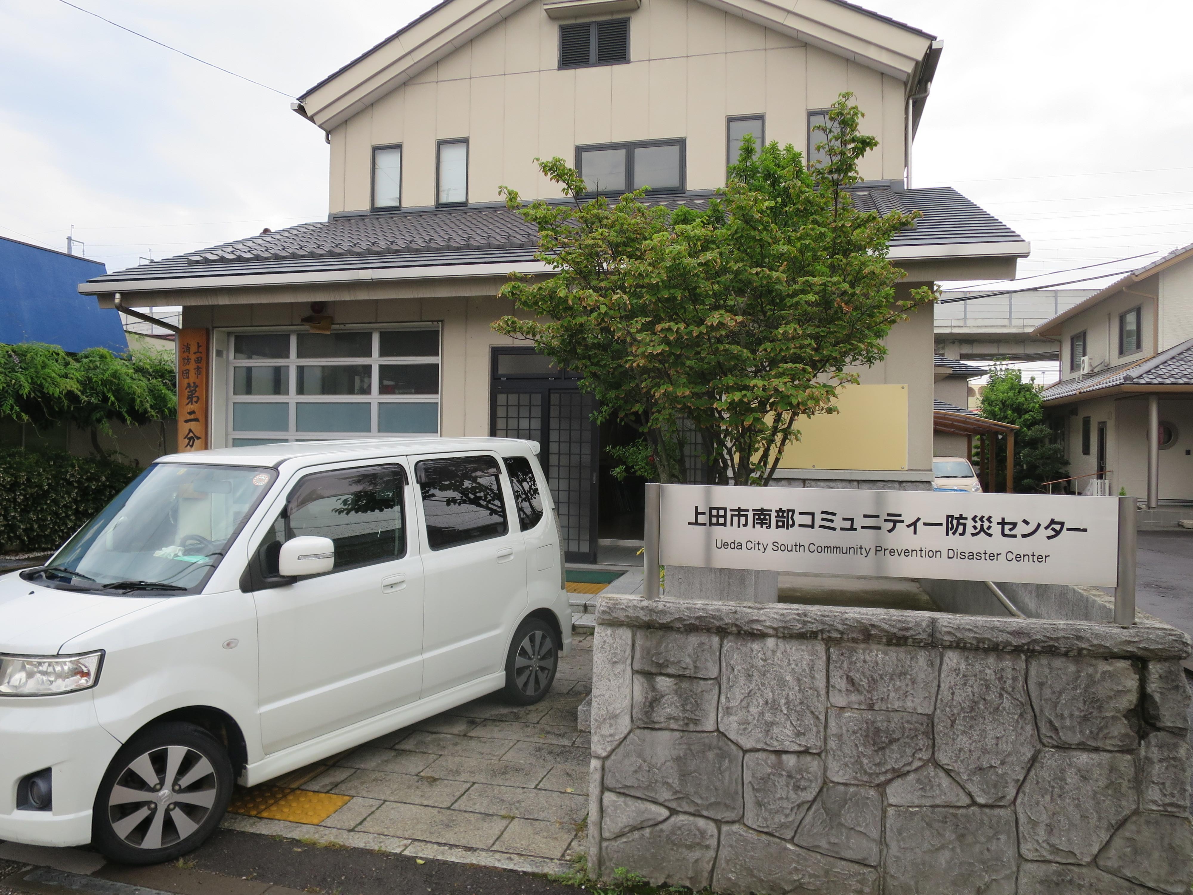 日舞研究会 上田教室の写真3