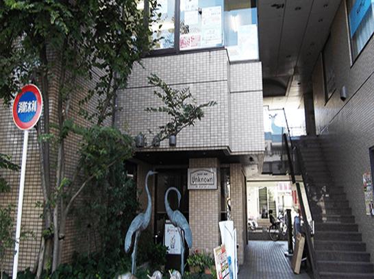 スタディーPCネット聖蹟桜ヶ丘校