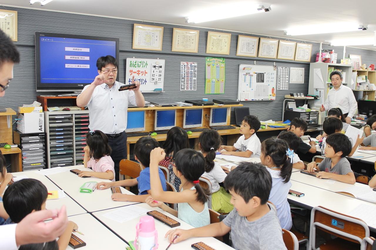 Sanraku Soroban School 世田谷校