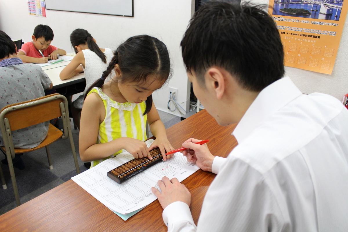 Sanraku Soroban School 勝どき校