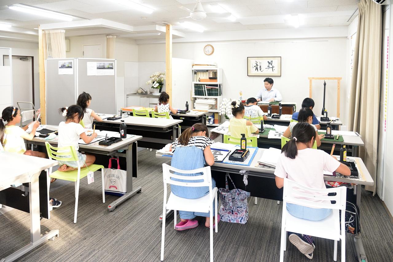 瑞舟書道教室