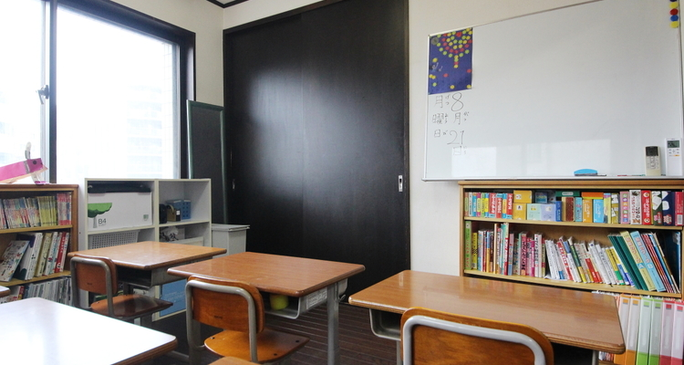 School img 5797