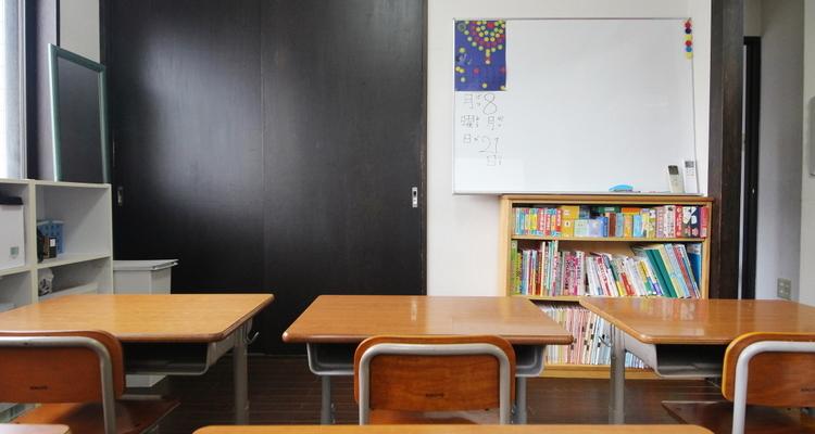 School img 5806