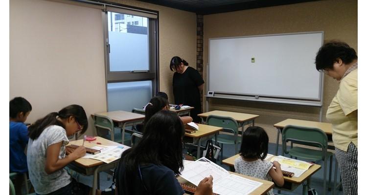 School            3