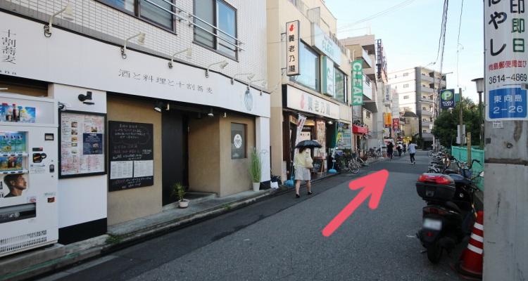 東京キューバンサルサ墨田スタジオの写真3