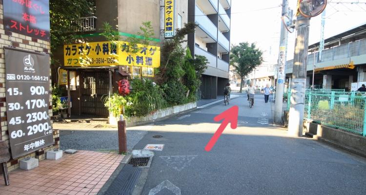 東京キューバンサルサ墨田スタジオの写真4