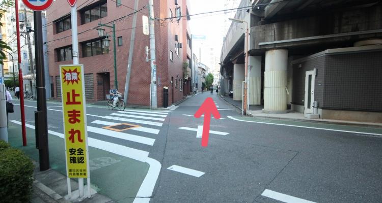 東京キューバンサルサ墨田スタジオの写真7
