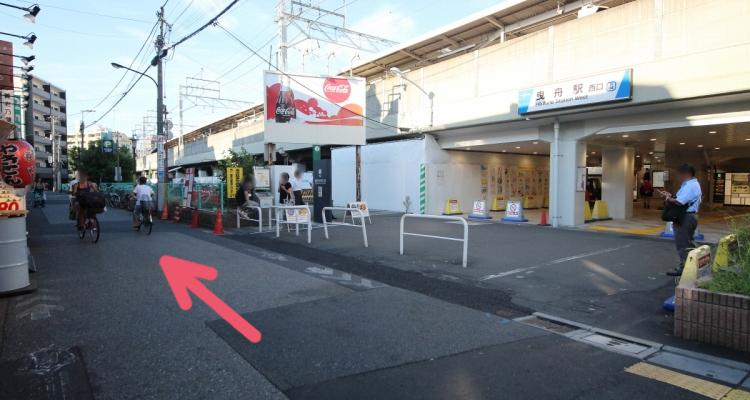 東京キューバンサルサ墨田スタジオの写真2