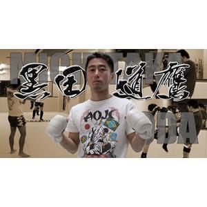 黒田キックスクールの写真6
