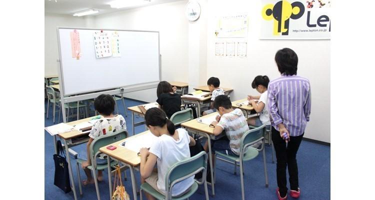 School     13