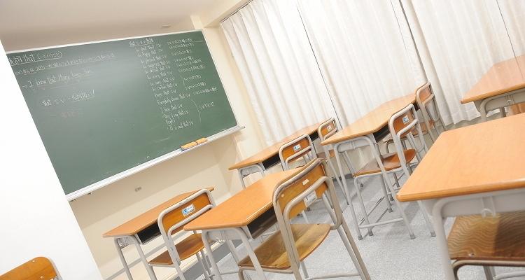 School dsc 5614