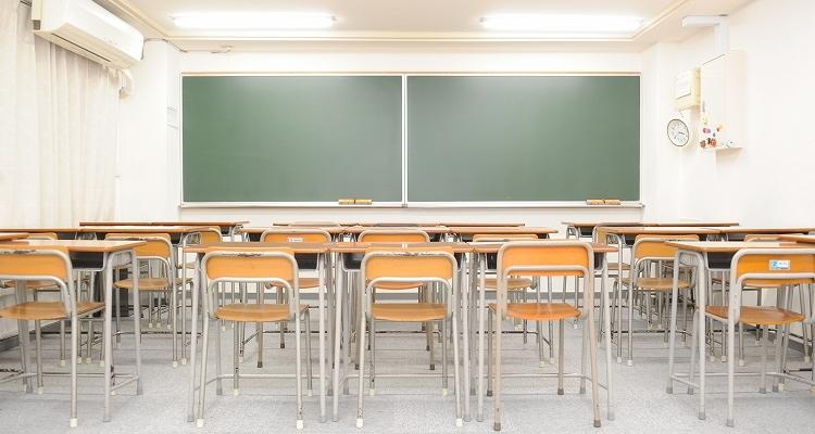 School dsc 5644 01