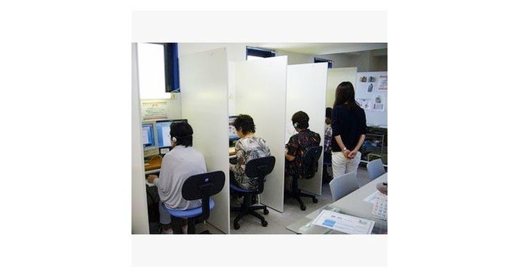 パソコン市民IT講座 行徳教室の写真5