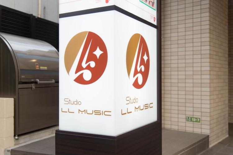 Studio LL MUSIC