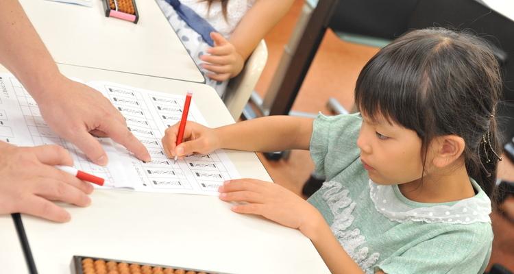 Sanraku Soroban School 日本橋校