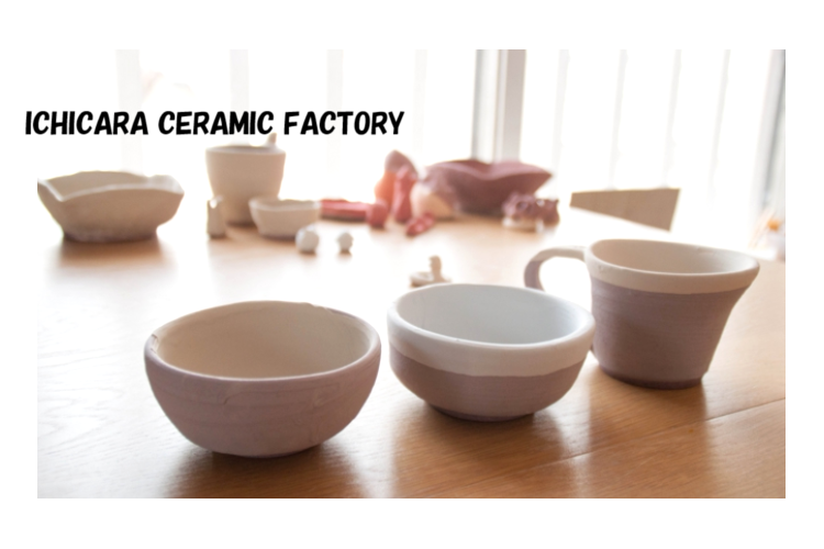 ICHICARA CERAMIC FACTORYの画像