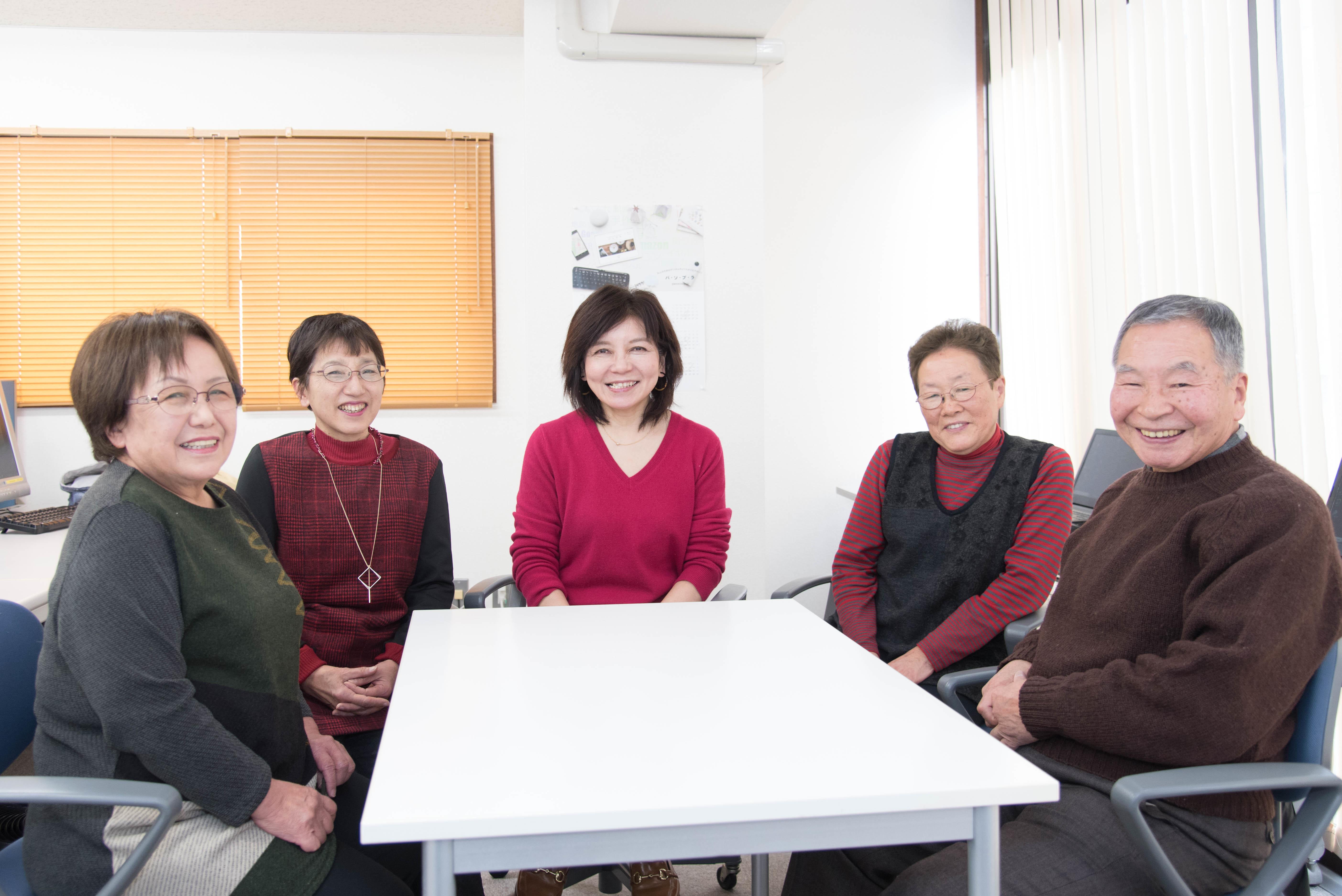 パソコープ昭島教室