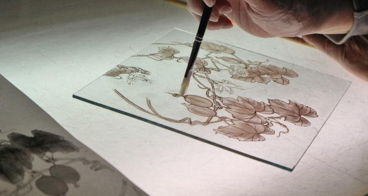 TAO Art Glass