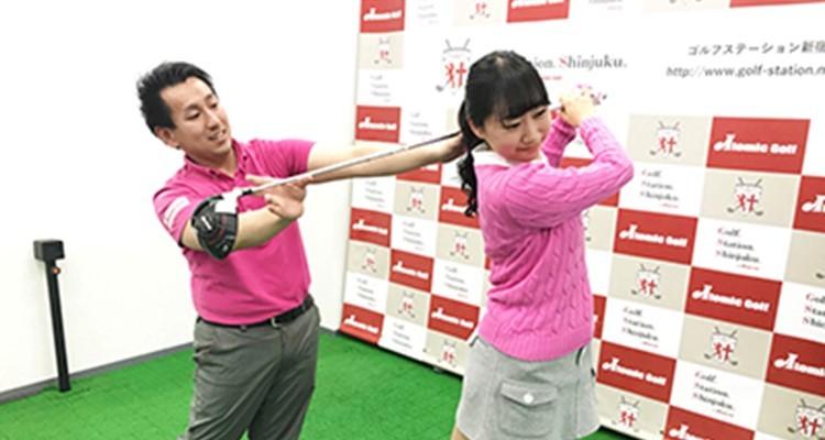 ゴルフステーション新宿の画像