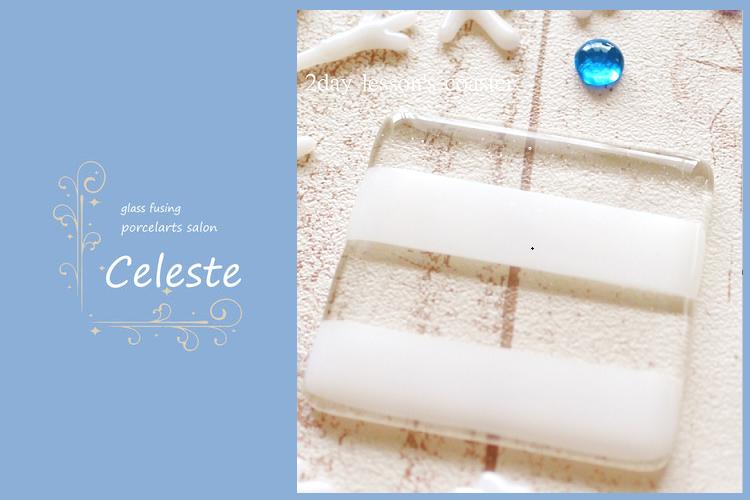 Celesteの画像
