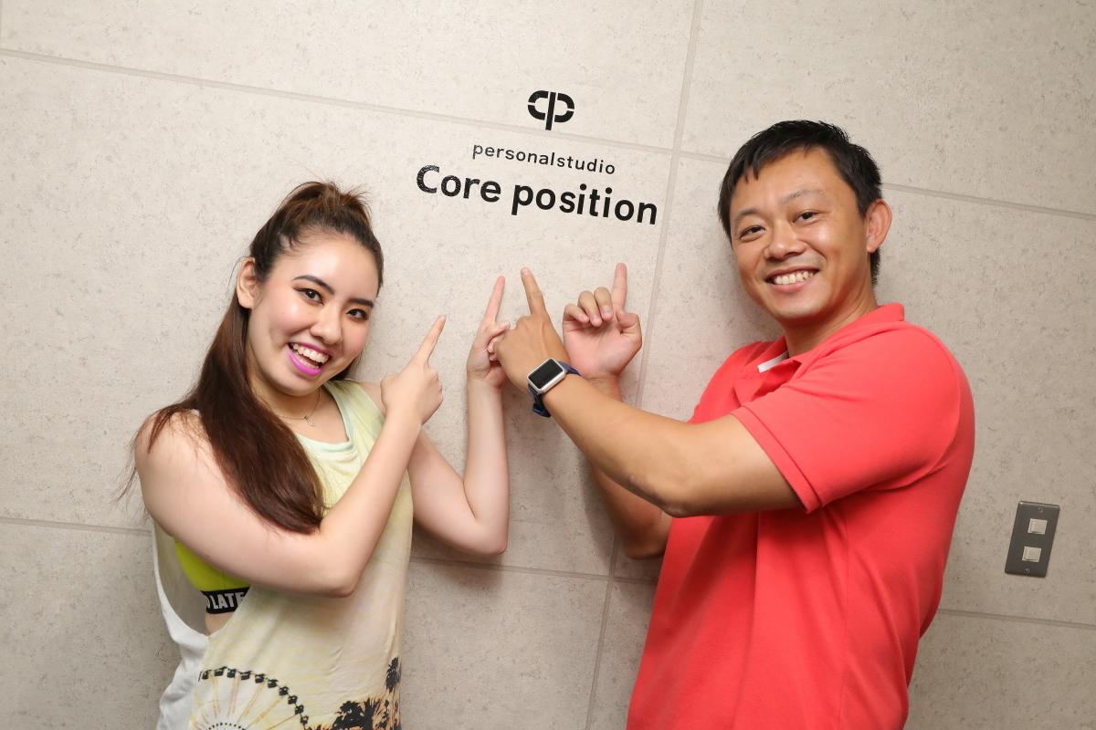 Core position