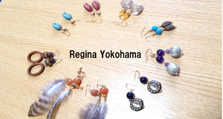 Regina Yokohamaの画像