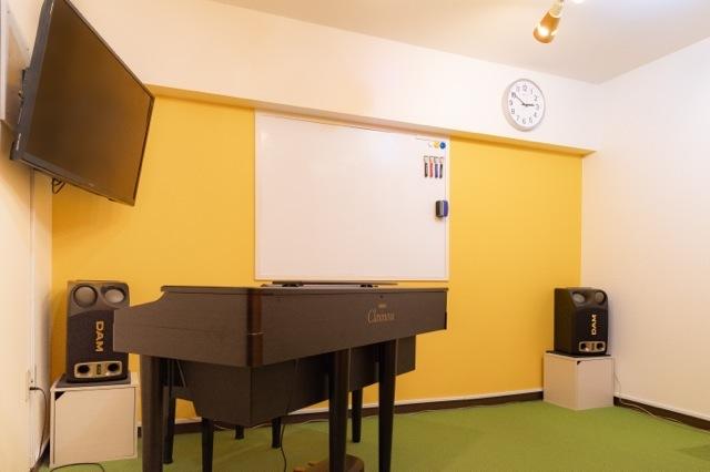 Canaria Music Studio