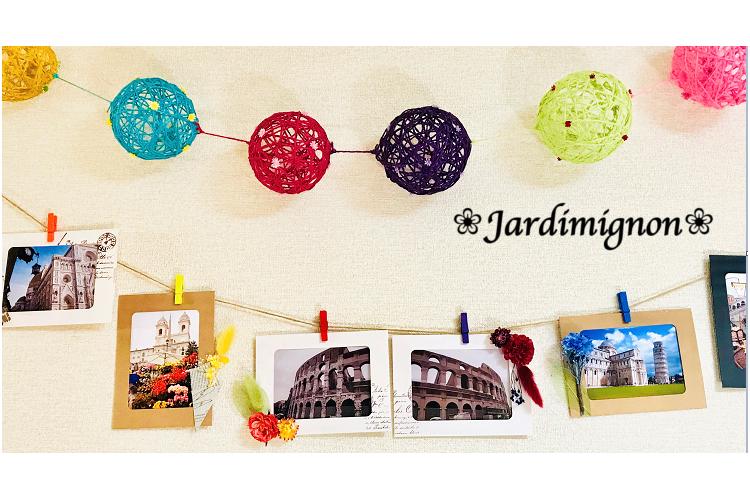 Jardimignon-ジャルディミニョン-の画像