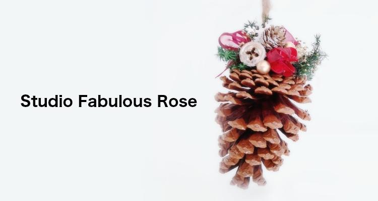 スタジオFabulous Rose 銀座教室の画像