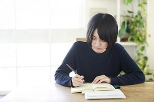 学習舎シオン 川島教室