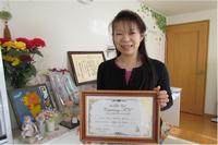 カービング秋田 Dozen Rose 保戸野教室 (株式会社 財産コンサルティング内)