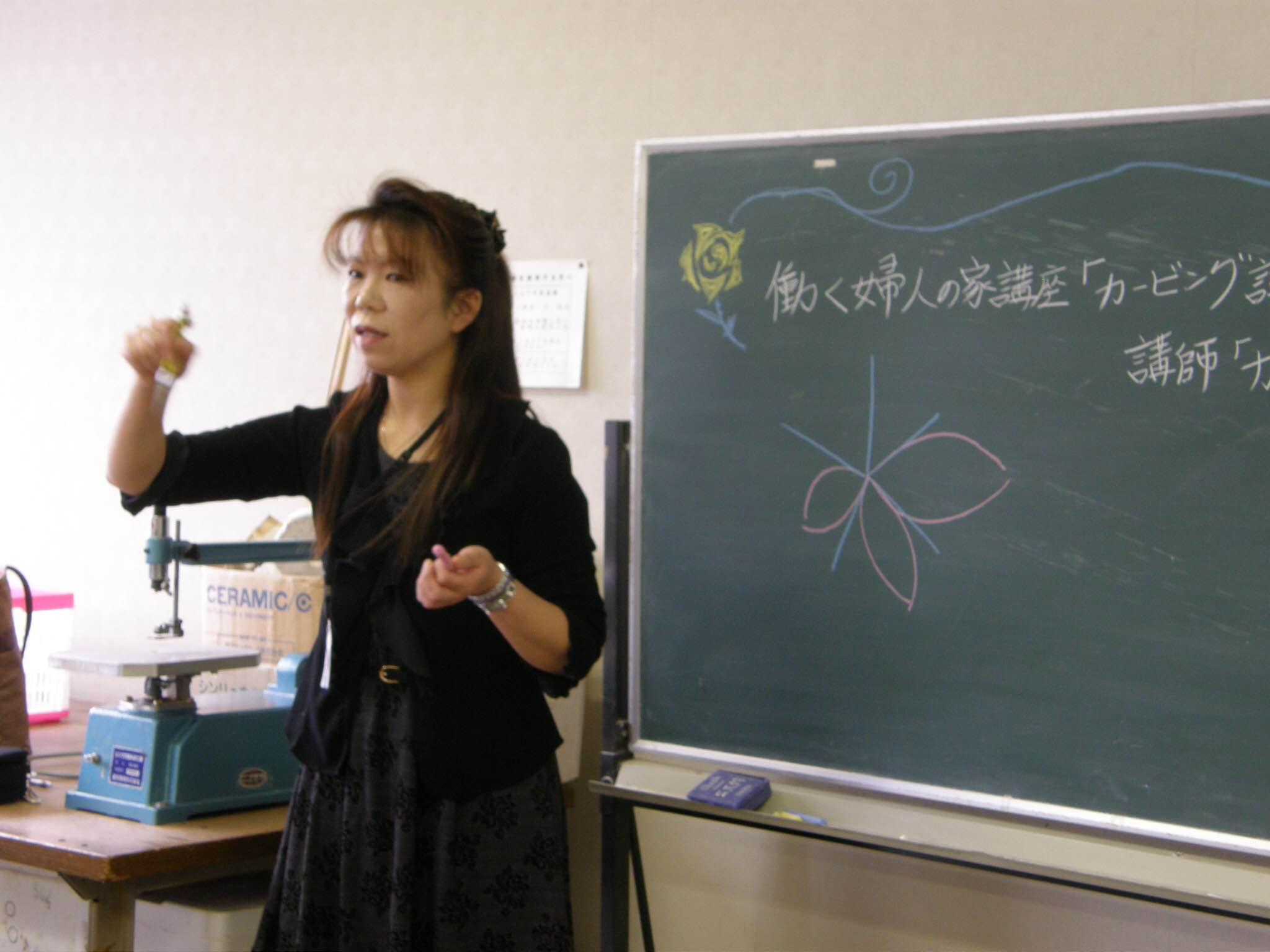 カービング秋田 Dozen Rose 大潟村教室 (大潟村公民館内)