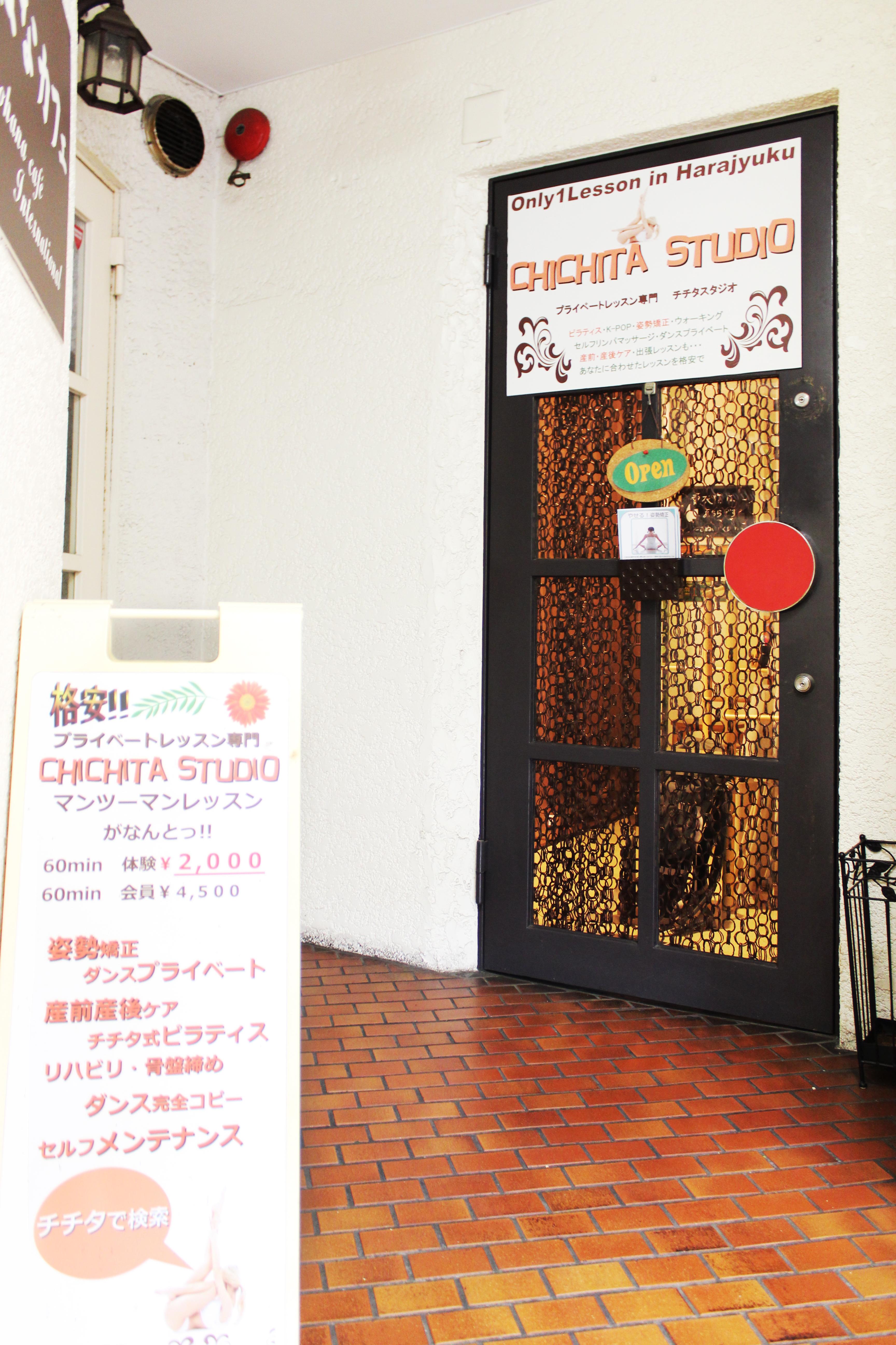 チチタスタジオ 原宿店