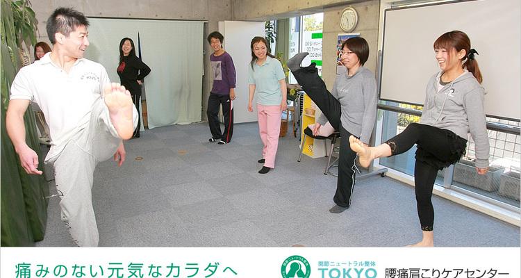 School katakori main